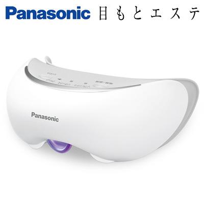 Máy massage mắt Panasonic EH SW66