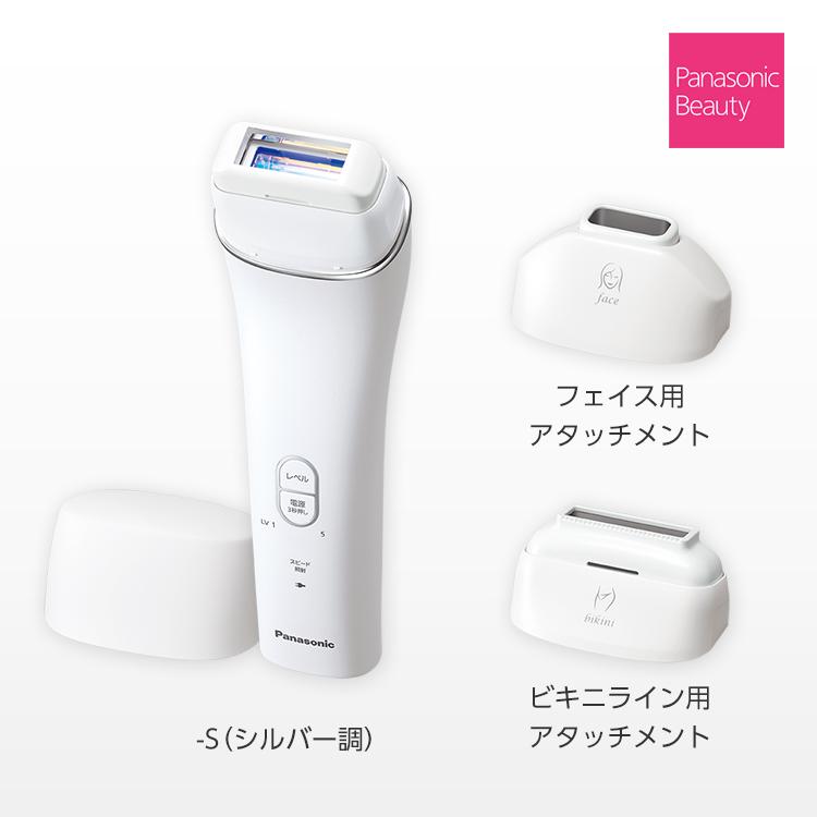 Máy triệt lông Panasonic WH96 - Made in Japan