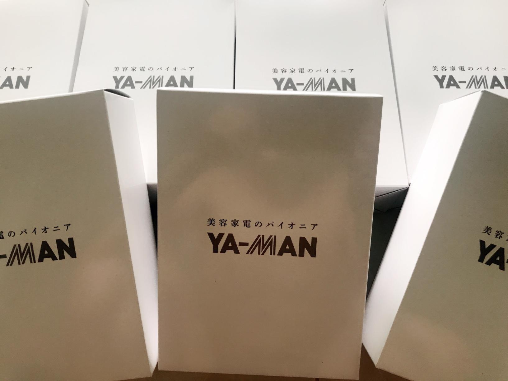Máy Yaman 20N (Yaman Led Plus EX HRF 20N) - Hàng chính hãng