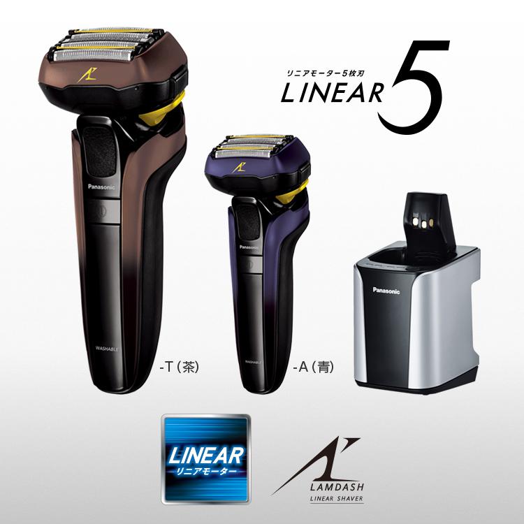 Máy cạo râu Panasonic Linear Lamdash ES LV7E