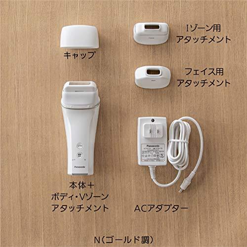 Máy triệt lông Panasonic ES WH77 - Made in Japan