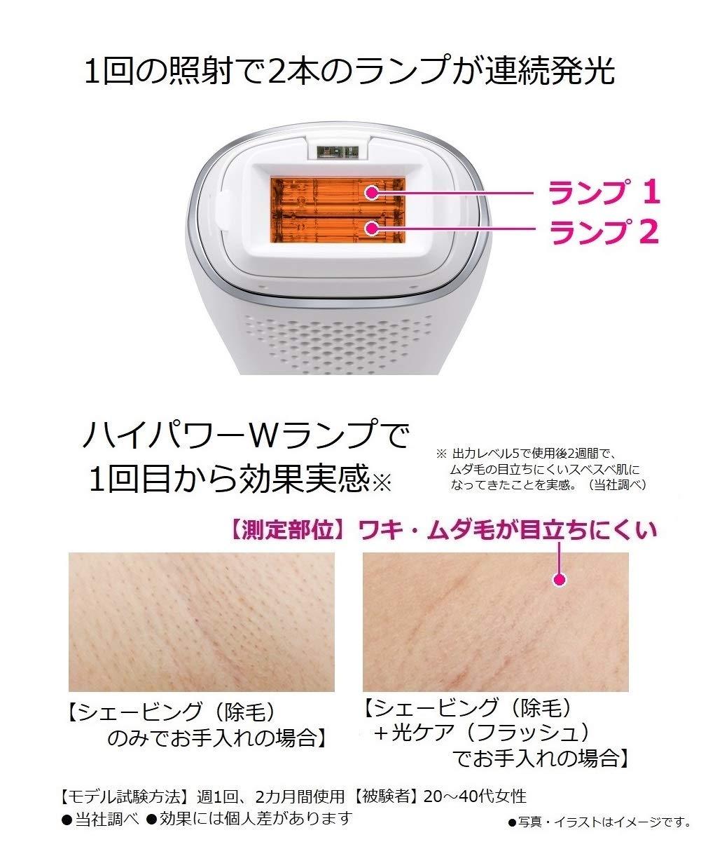 Máy triệt lông Panasonic WP81 - Dòng máy triệt tốt nhất