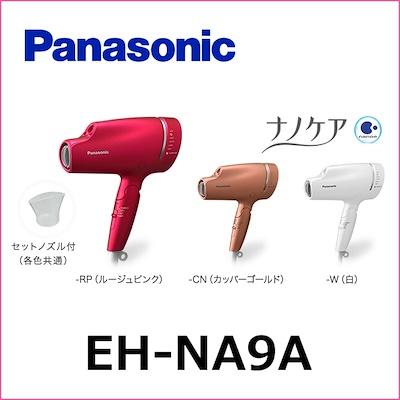 Máy sấy tóc Panasonic EH-NA9A (CNA9A) - Hàng nội địa nhật bản