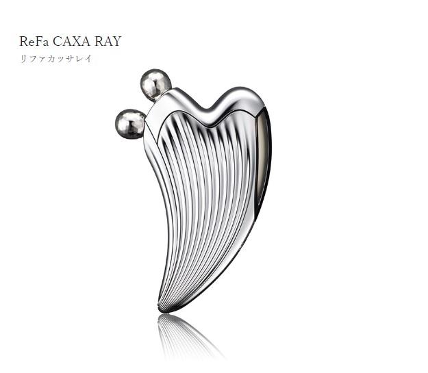 Refa Caxa Ray - Cây lăn massage đa dụng cho mặt