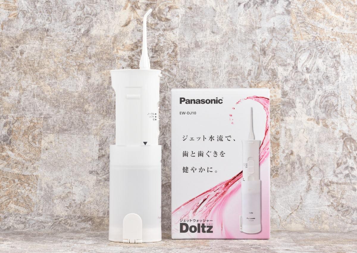 Máy tăm nước cầm tay Panasonic EW DJ10