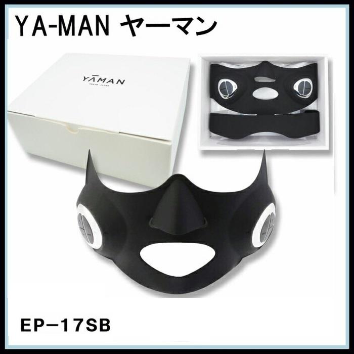 Mặt nạ nâng cơ Yaman Medi Lift Aqua EP 17SB