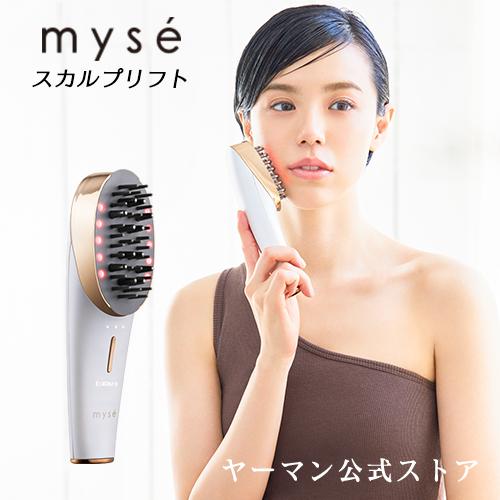 Bàn chải điện Yaman Myse Scalp Lift - Kích thích cơ đầu, nâng cơ mặt, chống lão hóa da