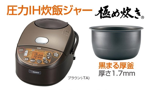Nồi cơm điện cao tần nhật bản hiệu con voi Zojirushi NP-VI10 & NP-VI18