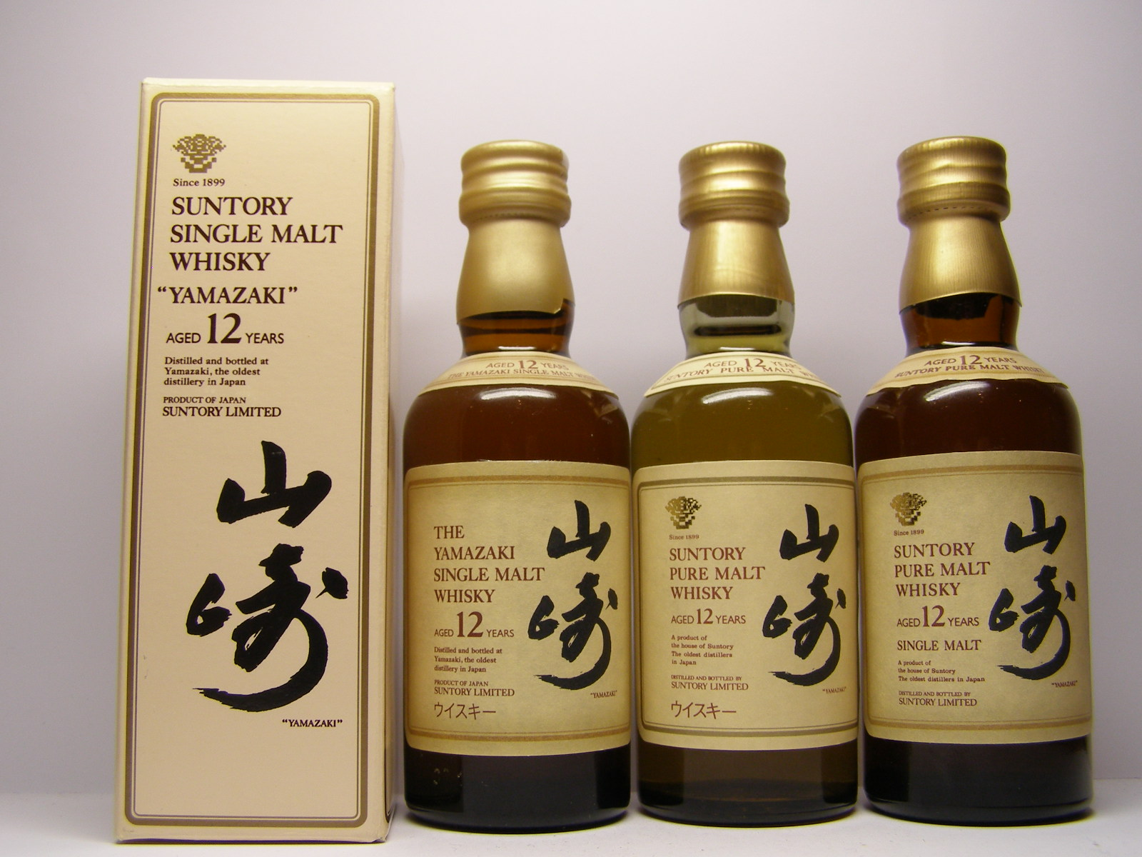 ruou-suntory-whisky-12-years