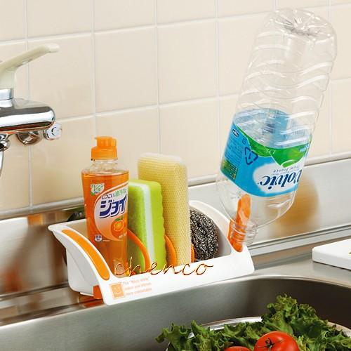 Giá để chai nước rửa bát, miếng rửa bát thông minh
