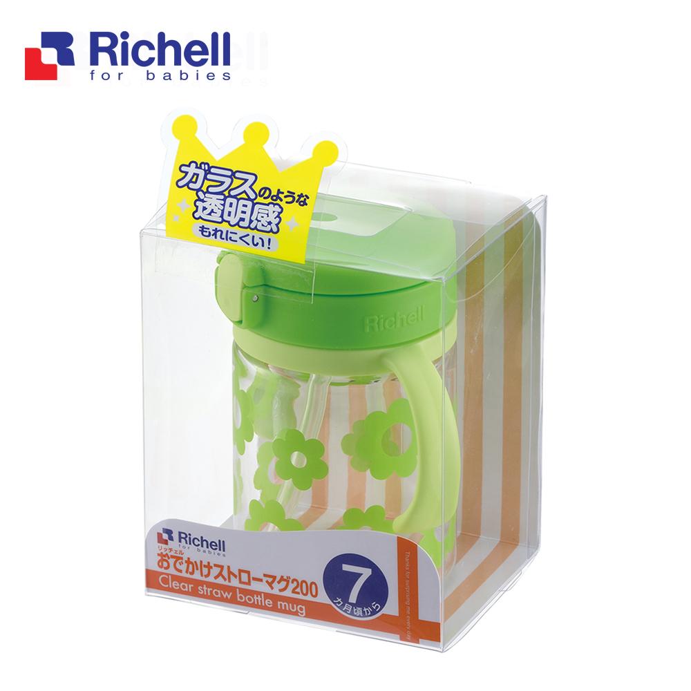 Cốc ống hút LC Richell xanh 200ml RC20232