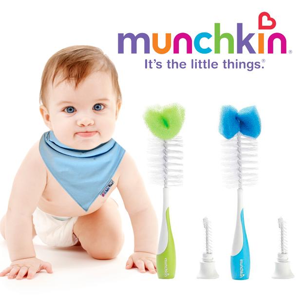 Chổi cọ bình nhỏ Munchkin MK11001