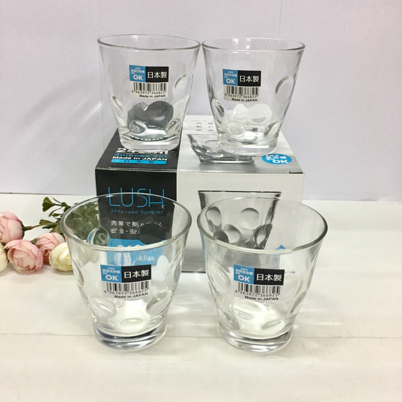 Set 4 cốc thủy tinh 240ml