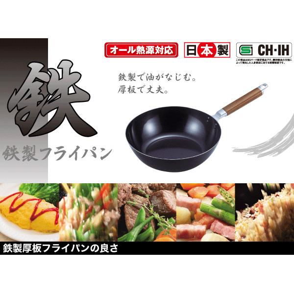 Chảo sắt 28cm có tay cầm, dùng được cho bếp từ