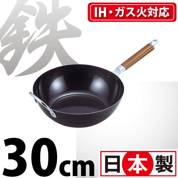 Chảo sắt 30cm có tay cầm, dùng được cho bếp từ