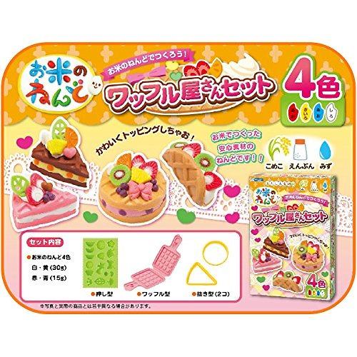 """Bộ đồ chơi đất nặn bằng bột gạo mẫu """"Tạo hình Bánh kem"""" GINCHO (mẫu mới)"""