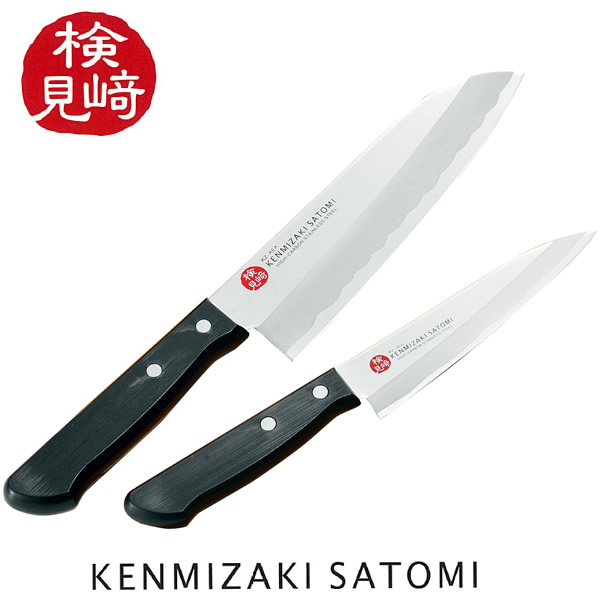 Set 2 dao nhà bếp cao cấp Kenmizaki