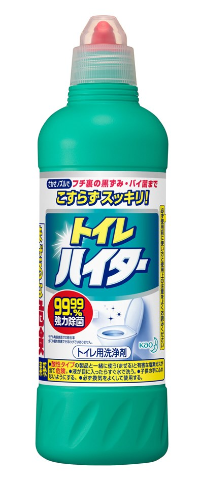 Chai tẩy rửa bồn cầu Toilet Haiter KAO 500ml