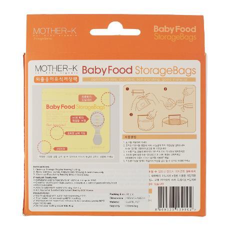 Túi đựng thực phẩm Mother-K Hàn quốc (30c) Baby Food Storage Bag