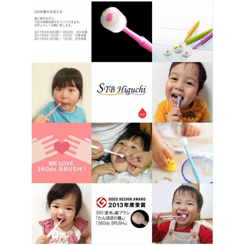 Bàn chải đánh răng 360 độ Higuchi cho trẻ dưới 3 tuổi