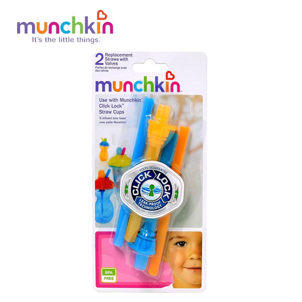 BỘ 2 ỐNG HÚT THAY THẾ CỐC ỐNG HÚT MG MUNCHKIN MK48002