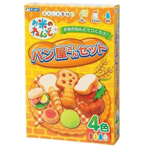 """Bộ đồ chơi đất nặn bằng bột gạo mẫu """"Tạo hình Bánh mỳ"""" GINCHO"""