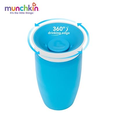 CỐC TẬP UỐNG 360 ĐỘ LỚN MUNCHKIN (296ML) MK44142