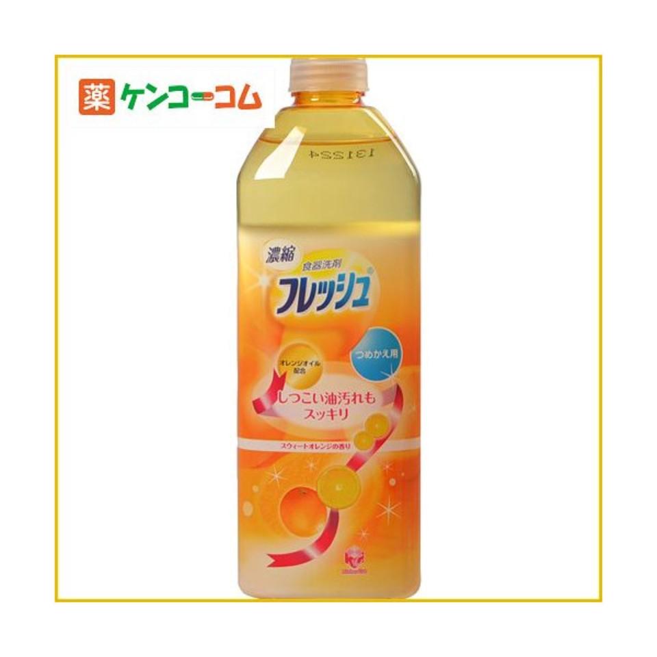 Nước rửa bát cao cấp đậm đặc Daichi 400ml