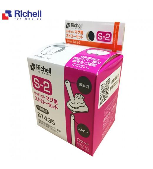 BỘ HAI ỐNG HÚT THAY THẾ CHO CỐC ỐNG HÚT RICHELL RC93795