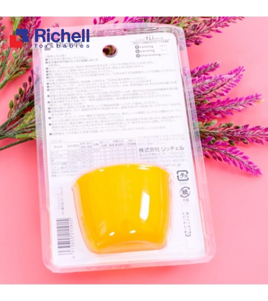 HỘP ĐỰNG ĐỒ ĂN KÈM THÌA RICHELL RC21191