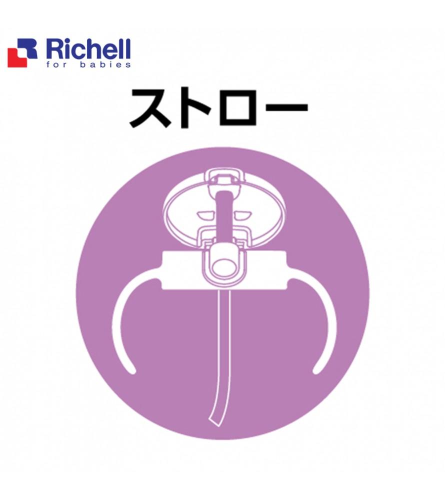 CỐC ỐNG HÚT T.L.I RICHELL HỒNG RC21411