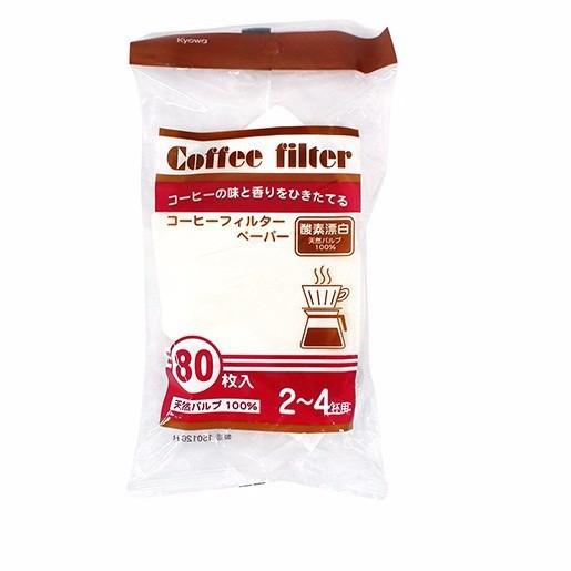 Set 80 túi giấy lọc trà, cà phê size L