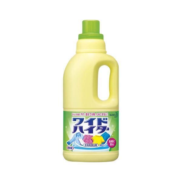 Chai tẩy quần áo màu KAO 1000ml