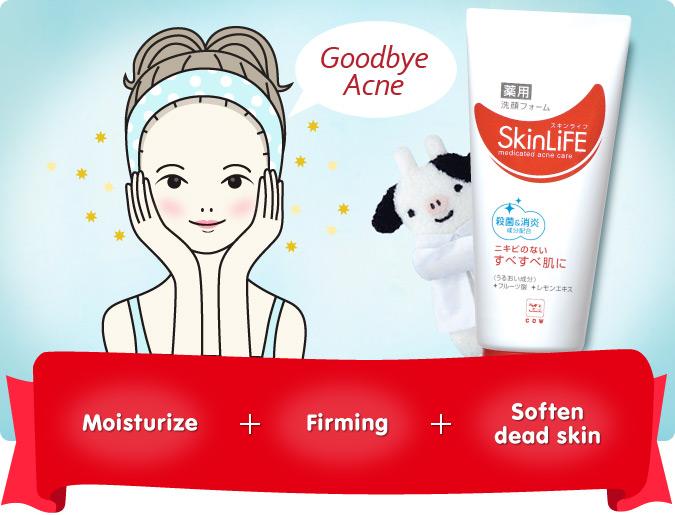 Sữa rửa mặt trị mụn Skin Life 130gram (tuýp)