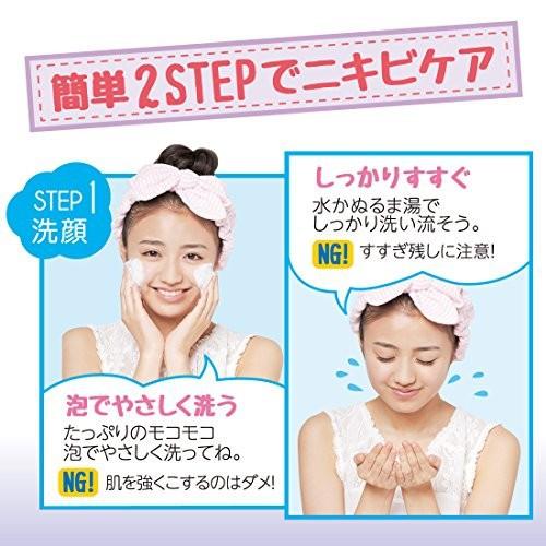 Sữa rửa mặt trị mụn Skin Life 200ml (chai tạo bọt)