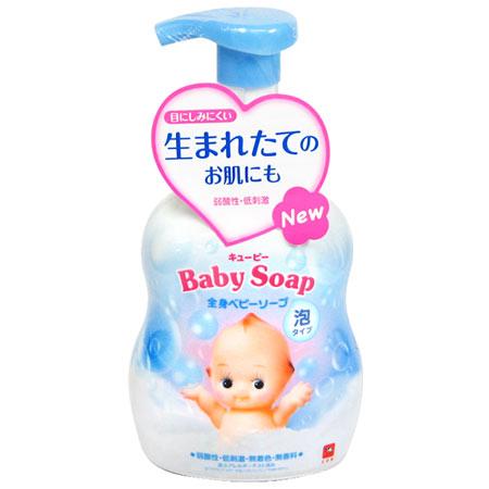 Sữa tắm gội cho bé babysoap (350ml)