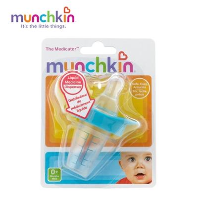 TY UỐNG THUỐC NƯỚC MUNCHKIN MK12501