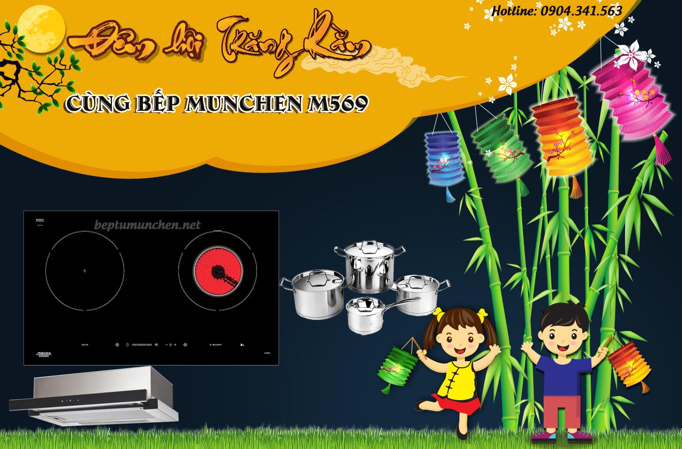 Tùng tùng dinh dinh: Bếp điện từ Munchen M569 ring trọn niềm vui