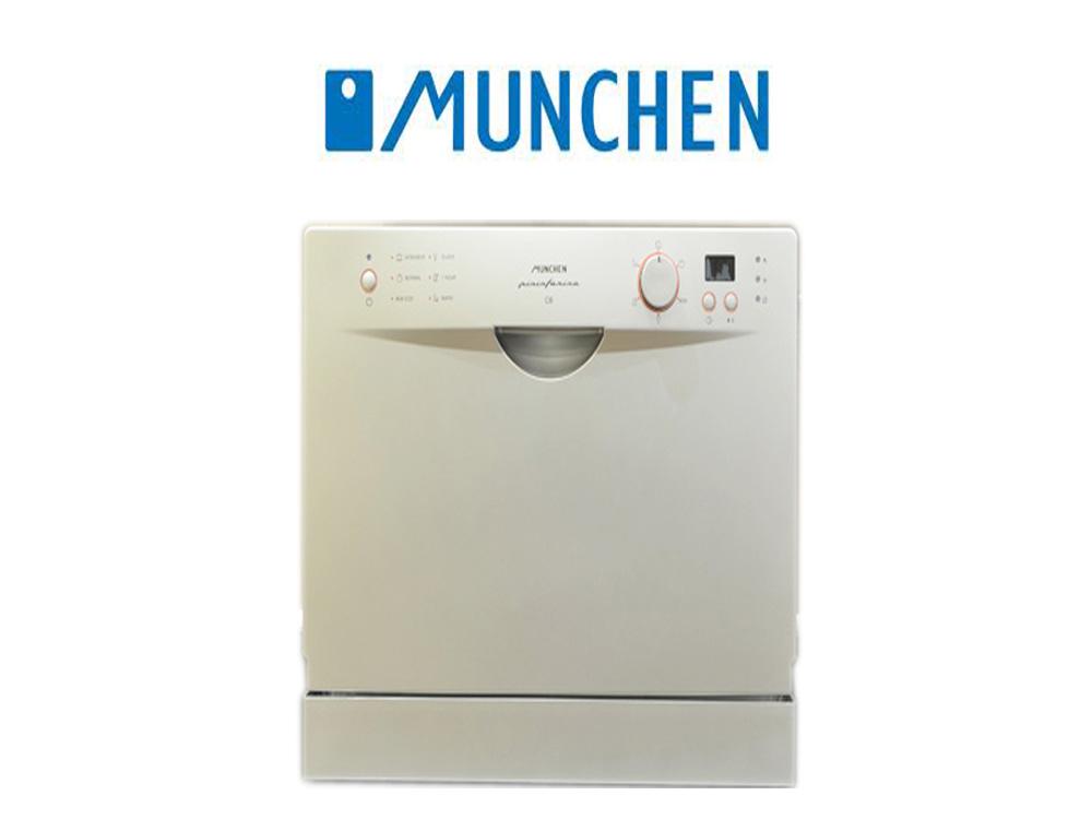 may-rua-bat-munchen-c6-munchen.jpg?v=1557128575030