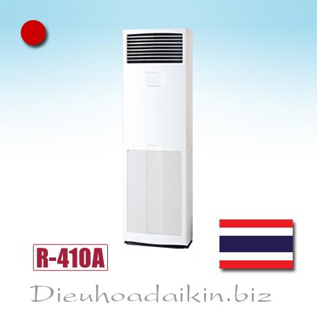 dieu-hoa-tu-dung-daikin-45-000btu-2-chieu-fvq125cveb-rq125my1