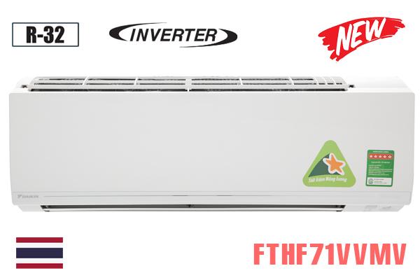 dieu-hoa-daikin-2-chieu-24000-btu-inverter-fthf71vvmv