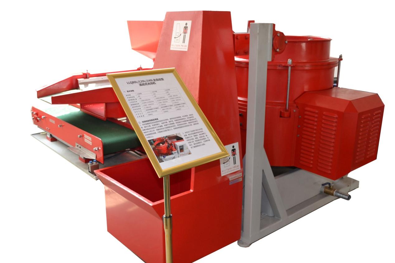 三次元自动选料震动研磨机 Máy trục lăn tách sản phẩm tự động