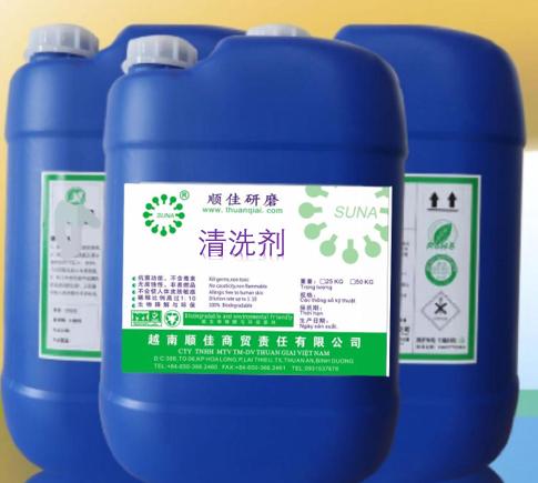 Dung dịch tẩy rửa dùng cho máy mài lực từ 清洗剂