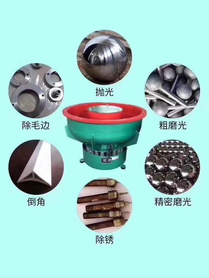 Máy mài rung tách sản phẩm (Đài Loan) 三次元自动选料震动研磨机