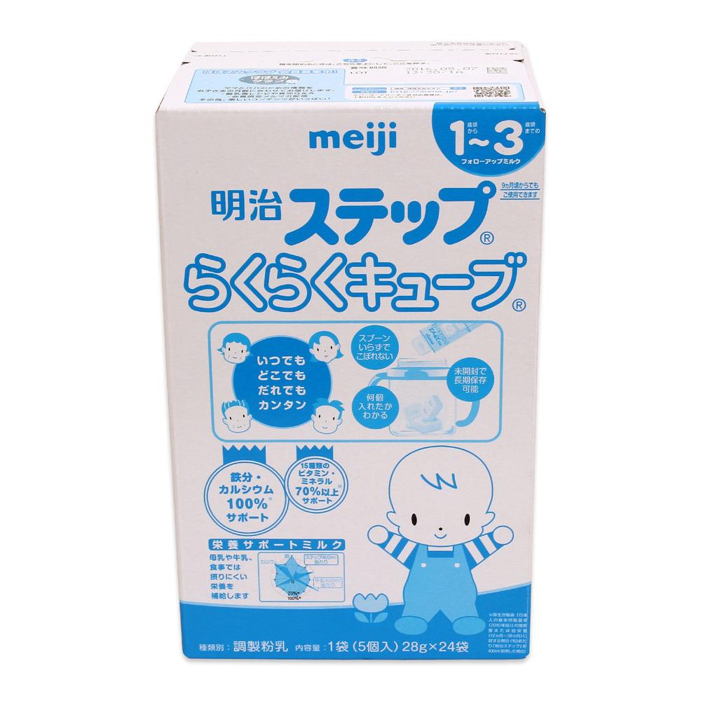 Meiji 9 dạng thanh (24 thanh/ 648g )