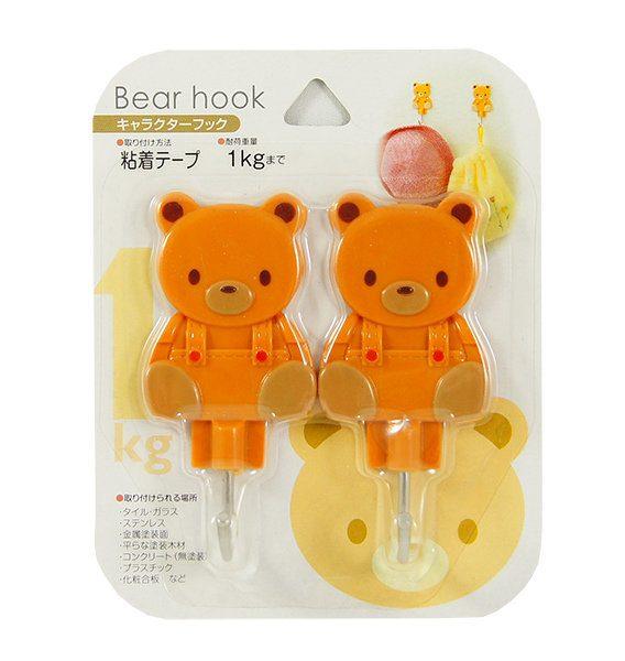 Set 2 móc dán hình gấu