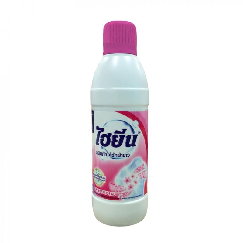 Tẩy quần áo trắng Thailand HygienE 250ml