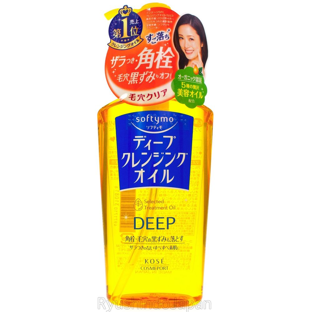 DẦU TẨY TRANG KOSE SOFTYMO DEEP CLEANSING OIL-230ml