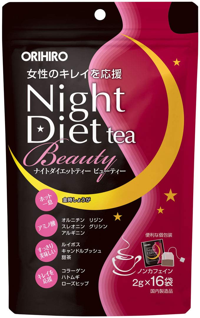 Trà giảm cân NIGHT DIET TEA collagen
