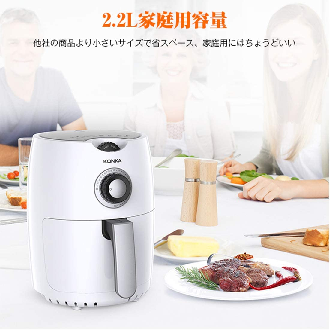NỒI CHIÊN KHÔNG DẦU KONKA 2.2L KONKA Electric Fryer, Non-Fryer, Air Fryer, Oil-Free, Timer Function, Overheating Protection, Fully Automatic, Tabletop, Japanese Instruction Manual Included (English Language Not Guaranteed) HÀNG ORDER